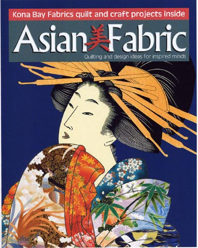 Asian Fabric Magazine